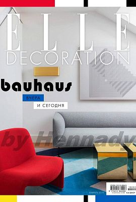Elle decoration 02.19